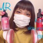 【ASMR/囁き】韓国スキンケアコスメ✳︎開封紹介✳︎Korean skincare items✳︎Introduction【whisper】