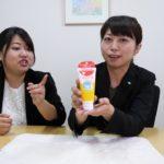 【超オーガニック】赤ちゃんのためのスキンケア!クリームとバームの違い知ってますか?