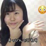 #16 じよんのデイリーメイクアップ💄 지영이의 데일리 메이크업💖 【daily make up】