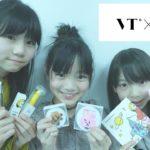 【韓国コスメ】BTS(防弾少年団)のキャラクターとコラボ!「BT21」を紹介するよ。VT COSMETICS