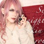 【SENA VISION EP.2】Sena流スキンケア紹介 -Sena's nighttime skin care routine-(with Eng sub)