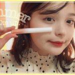 【韓国コスメ】先取りサマーメイク🌟!【Summer Makeup.】