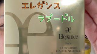 雑談メイク♡エレガンス.ラプードル
