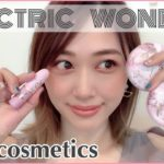 ピンクの大理石柄💗夏のブロンズメイクにおすすめ⚡️⚡️新作コスメレビュー🌞‼︎/Electric Wonder Collection by MACcosmetics Review!/yurika