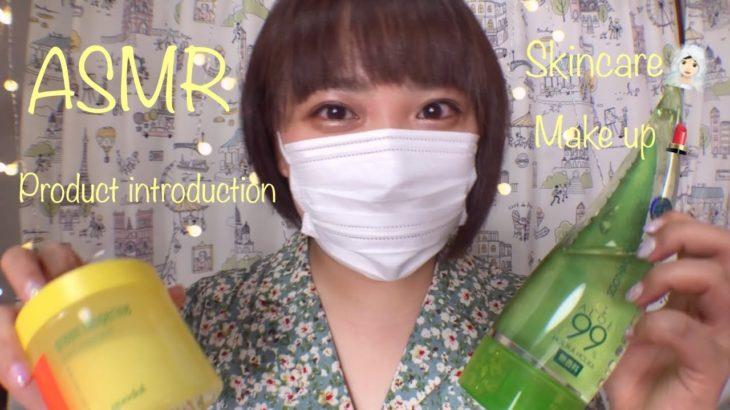 【ASMR/囁き】購入コスメ紹介✳︎韓国化粧品✳︎プチプラコスメ✳︎スキンケア✳︎my new makeup tools✳︎【whisper】