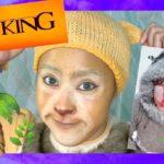 【Lion King】シンバメイクʕʘ‿ʘʔ Simba Makeup☆