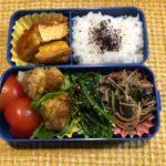 旭川市 ダイエット 健康相談 炭水化物カットはいつまで続ければ良いの?