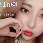 【韓国旅行】ブラウンシャドウ×赤リップの定番メイクGRWM〜ホテルで女子会しながら準備したよ〜