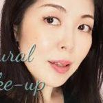 かなり手が込んだナチュラルメイクに挑戦❣Challenge elaborate natural makeup!【アラフィフ