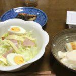 【糖質制限の晩ご飯】和食(鯖の塩焼き)のダイエット食 2020 2 8(土)