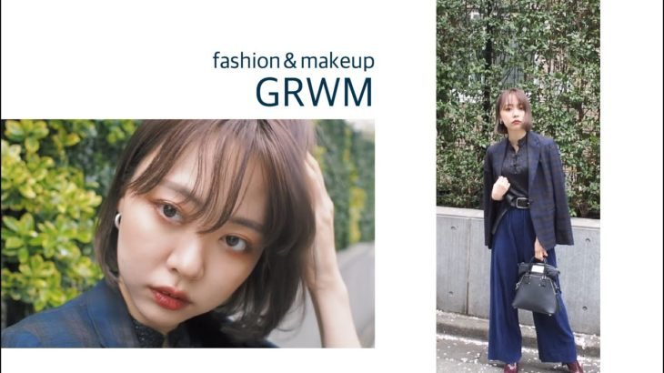 【GRWMメイク記録0330】青い服とテラコッタレッドメイク💄makeup tutorial