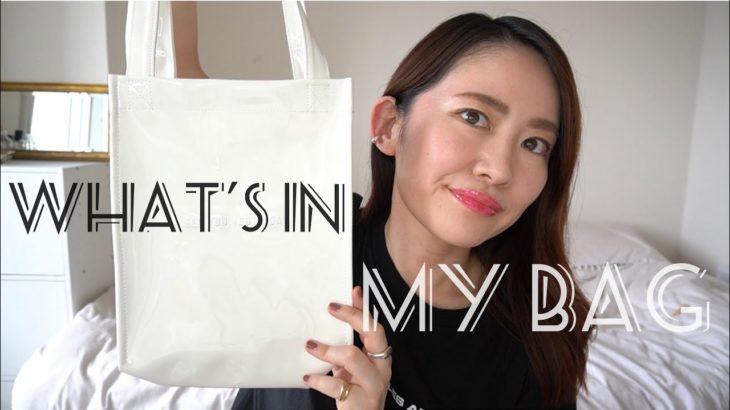 【バッグの中身】30代美容ライター小さいバッグ/おすすめコスメとエコグッズ.