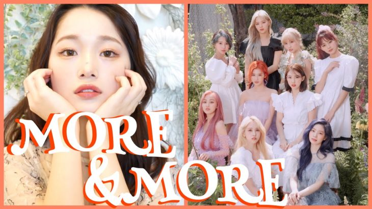 【TWICE】新曲MORE&MORE世界観メイク【韓国コスメ1万円購入品】