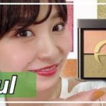 【haul】プチプラコスメとスキンケアアイテムの購入品を紹介します♡