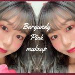 【秋メイク】バーガンディーカラーで色っぽメイク❤️ Burgundy Makeup by 桃桃