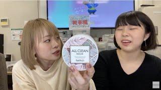 【shabonショッピング】乾燥肌向け韓国スキンケア&コスメ大紹介!!韓国人に聞いたら「これは買うべき!」。乾燥肌の私はガチで愛用中😂