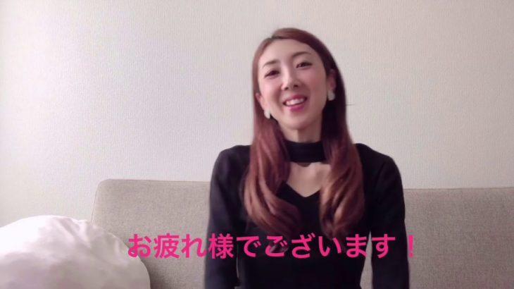 🌸桜の季節🌸 ヘアケア紹介です!